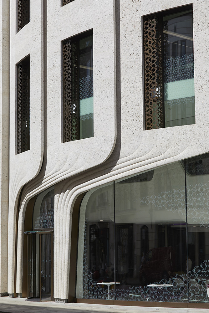feathered layered panelling curved facade of modern London office by Airey spaces
